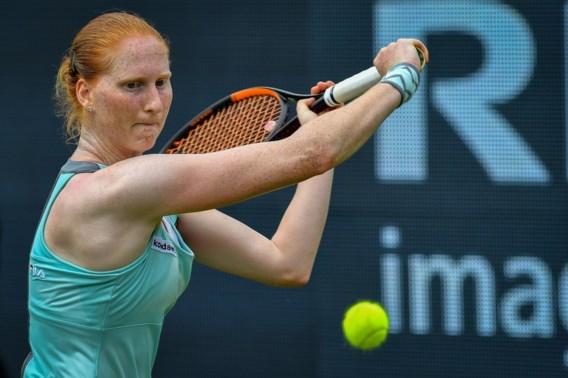 Van Uytvanck naar tweede kwalificatieronde US Open