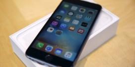 Gesofisticeerde spionagesoftware ontdekt voor iPhones