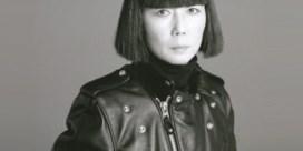 MET richt schijnwerpers op Rei Kawakubo