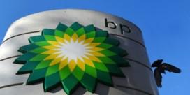 BP voelt lagere olieprijzen