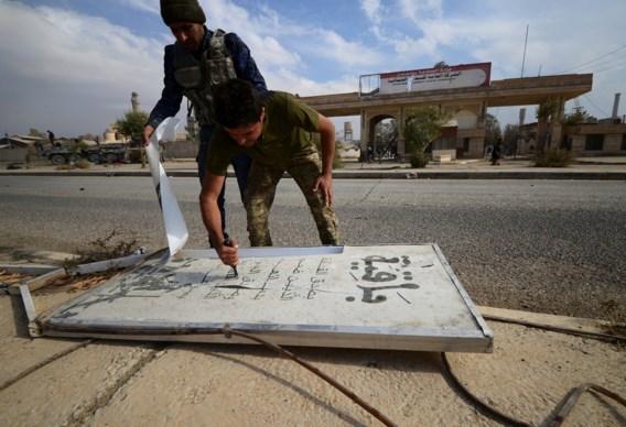 VN: IS brengt duizenden burgers als menselijk schild naar luchthaven Mosoel