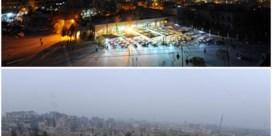 De parel van Syrië