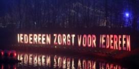 Drie miljoen euro van VRT naar Antwerps museum