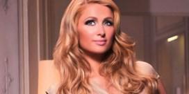 Paris Hilton ontwerpt voor Lidl