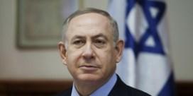 Netanyahu: 'Kerry is vooringenomen tegen Israël'