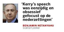 'VN-resolutie helpt Israël'