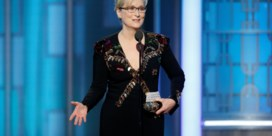 There's something about Meryl