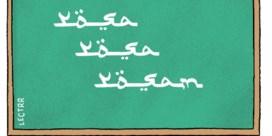 De schrik voor klas 6A Latijn-Arabisch