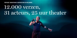 12.000 verzen, 31 acteurs, 25 uur theater