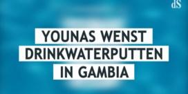 14-jarige Younas overwint ziekte en wil waterput bouwen in Gambia