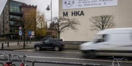 Waar moet het naartoe met het Muhka?