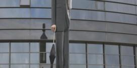 Brussel boven Parijs voor Britse bankiers