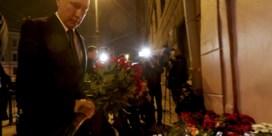 'Dader aanslag komt uit Kirgizië en is Russische staatsburger'