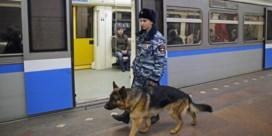 Dader aanslag Sint-Petersburg is Akbarzhon Jalilov