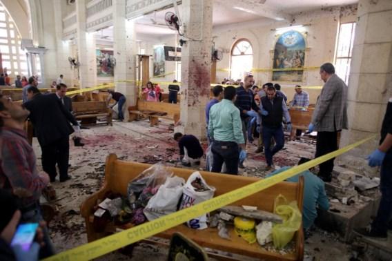 Noodtoestand in Egypte uitgeroepen na aanslag