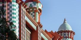 IN BEELD. Eerste woning Antoni Gaudí klaar voor het grote publiek