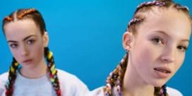 Eerste campagne voor 14-jarige dochter Kate Moss