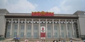 Museum Peking haalde meeste bezoekers