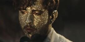 Nieuwe single Oscar and The Wolf klinkt zomers