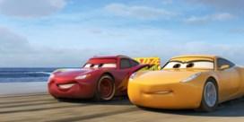 De blikken kar van Pixar