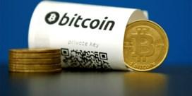 Gerecht haalt handelaars in bitcoin van het net