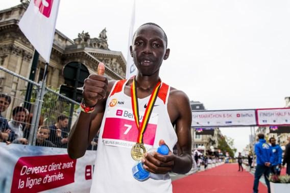 Keniaan Stephen Kiplagat pakt de zege op Marathon van Brussel