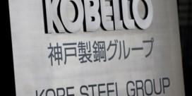 Fraude treft Japanse automakers