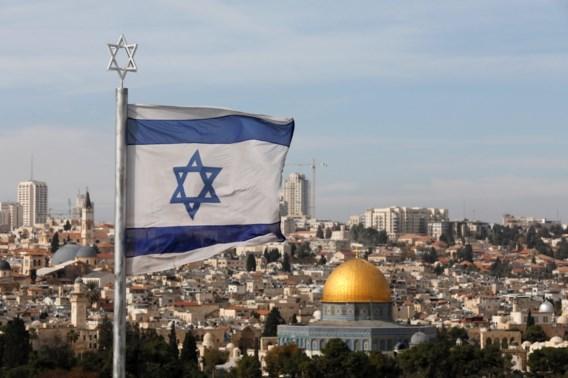 Witte Huis: 'President Trump erkent Jeruzalem als hoofdstad van Israël'