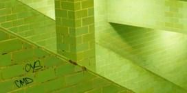 De muur in de Berlijnse metro