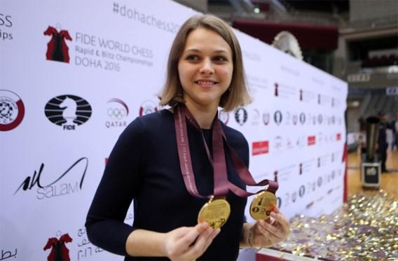 Saudisch schaaktoernooi van start zonder Israëlische spelers en wereldkampioene