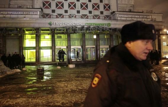 Gewonden bij explosie in supermarkt Sint-Petersburg