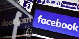 Gerecht vraagt meer info op bij Apple en Facebook