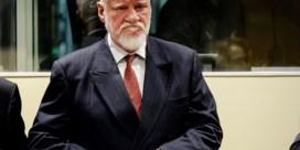 Gif dat oorlogsmisdadiger Praljak innam 'niet detecteerbaar'