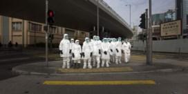 China bevestigt eerste geval H7N4-vogelgriep bij mens