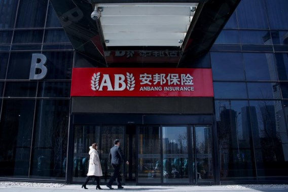 Chinese eigenaar Fidea en Bank Nagelmackers onder curatele