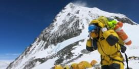 Op de Mount Everest