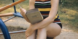 'Marilyn Monroe reads Joyce's Ulysses at the playground'(1955)