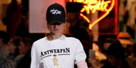 'Hipste label van het moment' Vetements verkoopt geen kleren meer