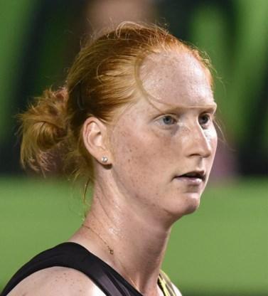 Ook wedstrijd van Alison Van Uytvanck in Lugano onderbroken door regen
