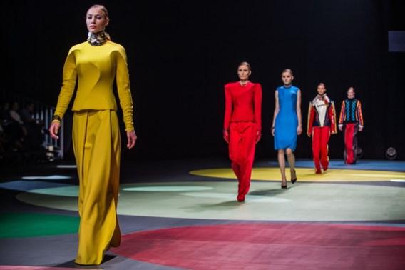 Antwerpse Modeacademie geschokt na zelfdoding: 'Lat ligt zeer hoog'