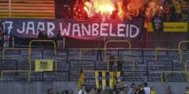 Rechter verklaart voetbalclub Lierse effectief failliet