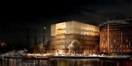 Rechtbank spreekt zich uit tegen nieuw Nobel Centre