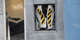 Ongeveer 400.000 euro buitgemaakt bij plofkraak op geldautomaat