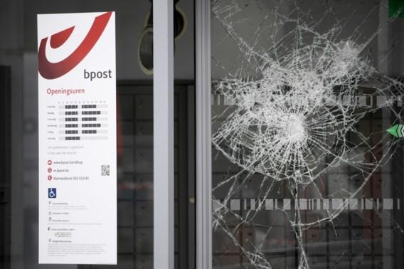 Twee Nederlanders gearresteerd na mislukte plofkraak