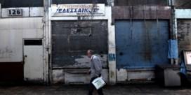 Athene krijgt laatste 15 miljard euro van Europa