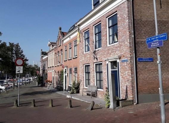 Even had Beyoncé een eigen straat in Nederland