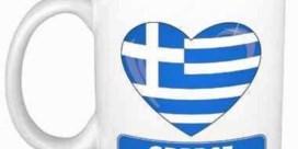 Wat de Eurogroep had moeten zeggen over Griekenland