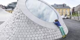 Dit museum in Helsinki bevindt zich ondergronds