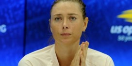 Maria Sharapova zet een punt achter haar seizoen