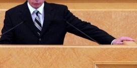 Verdachte Skripal kreeg onderscheiding van Poetin